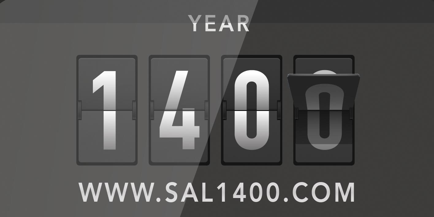 سال 1400