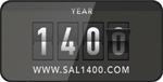 sal 1400