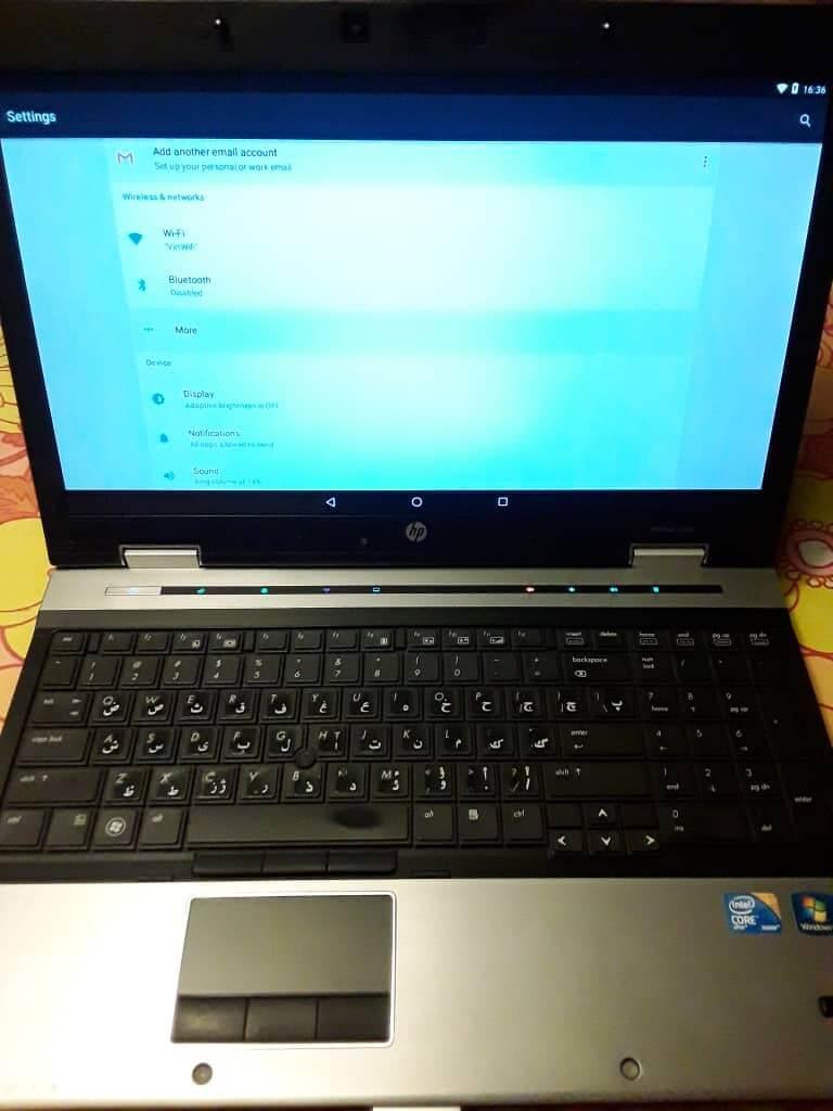 اندروید روی لپ تاپ